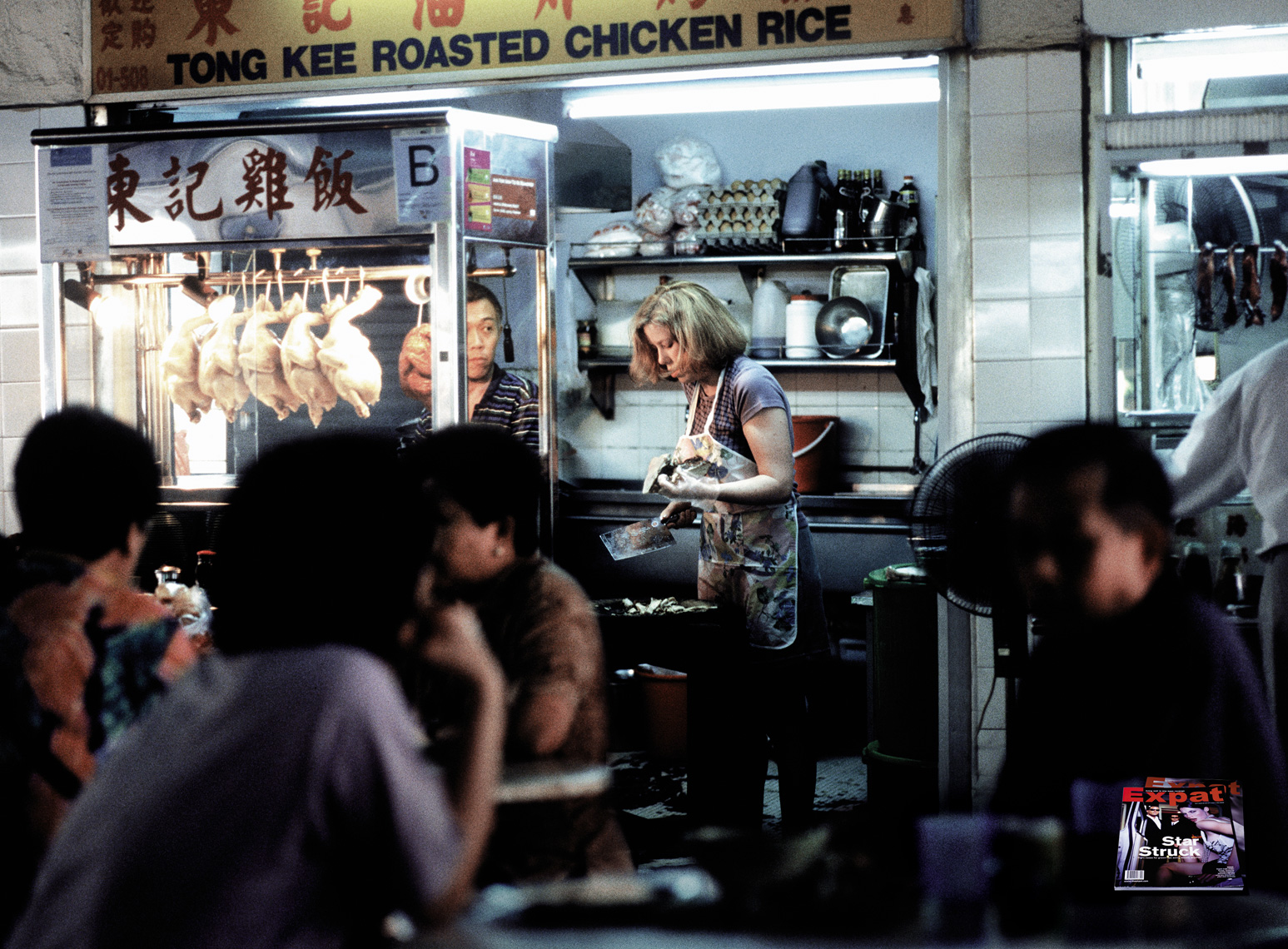 Chicken Rice Lady